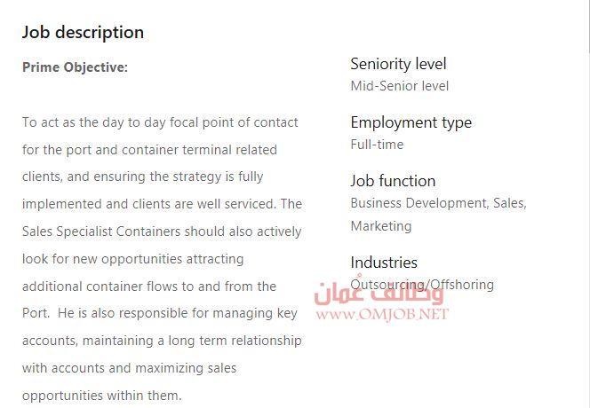 Uncategorized – Page 539 – Oman Jobs Blog